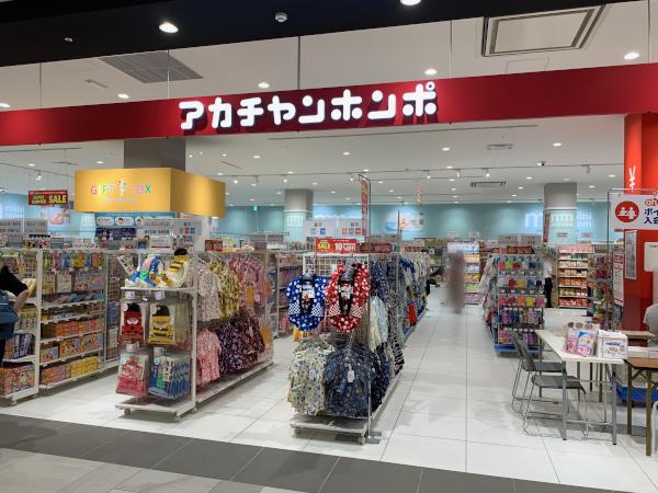 沖縄サンエーパルコシティの店舗やアクセスは?初出店を調べてみたアカチャンホンポ