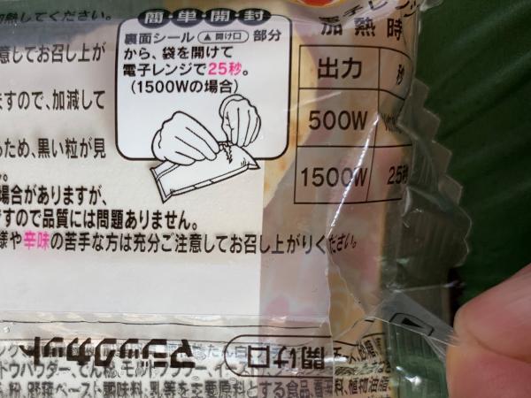 セブンイレブン7/11に沖縄オープン!おすすめ商品や1号店は?ブリトータコスチーズ