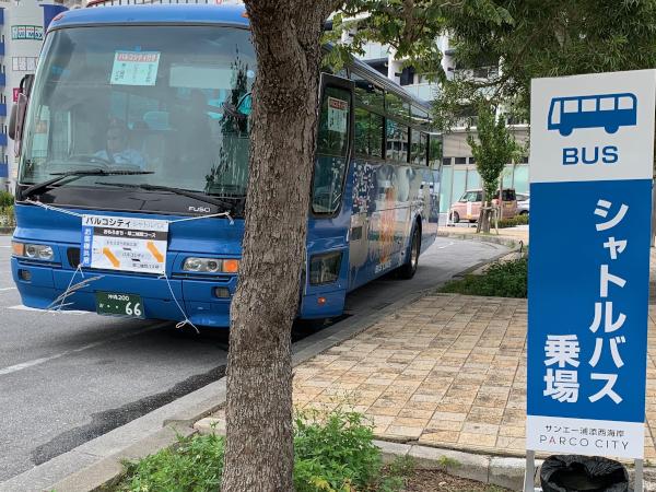 沖縄サンエーパルコシティの店舗やアクセスは?初出店を調べてみたシャトルバス