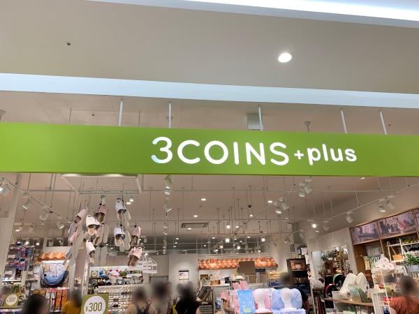 沖縄サンエーパルコシティの店舗やアクセスは?初出店を調べてみたスリーコインズ