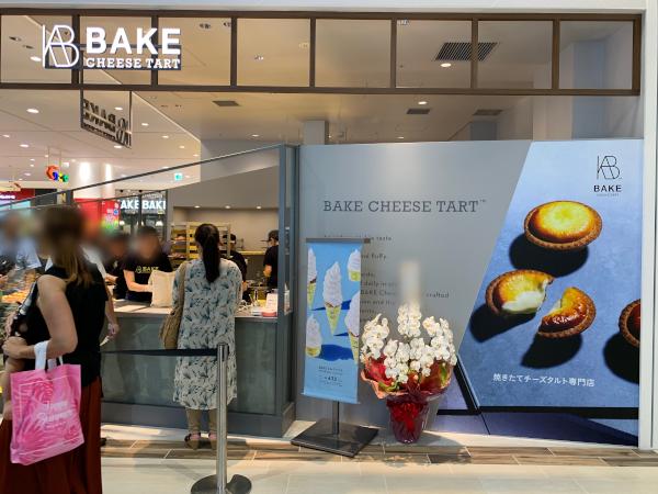 沖縄サンエーパルコシティの店舗やアクセスは?初出店を調べてみたベイクチーズタルト
