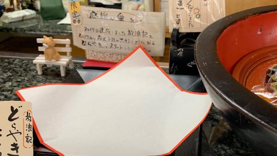 桃 六 どら 焼き 値段