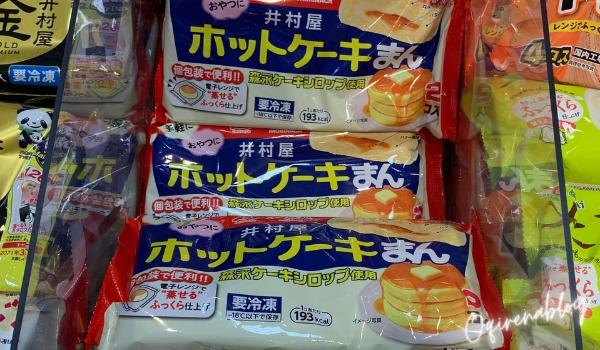 井村屋ホットケーキまんはどこで買える?カロリーや味の評判も!