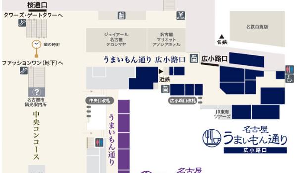 アムールデュショコラ高島屋2020名古屋の並ぶ時間は朝6時!整理券の配布場所も
